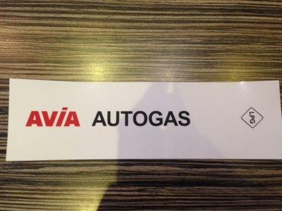 AVIA Product sticker AVIA Autogas LPG
