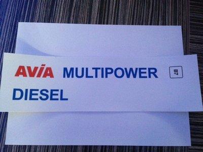 AVIA Product sticker AVIA Multipower Diesel B7