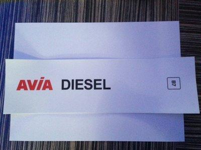 AVIA Product sticker AVIA Diesel B7
