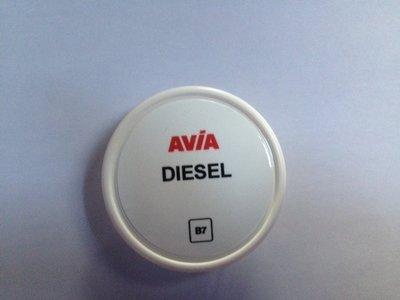 AVIA Nozzlecaps Diesel B7 art. 1432